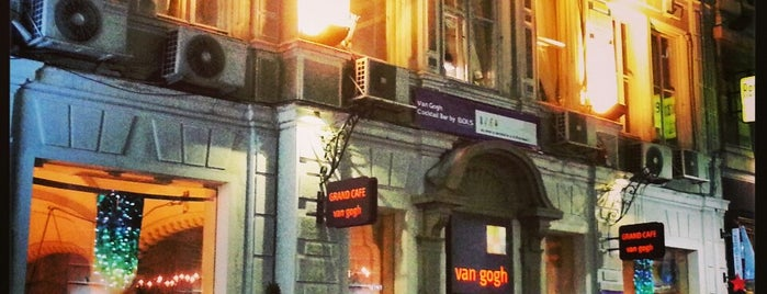 Van Gogh Grand Café is one of Bucharest.