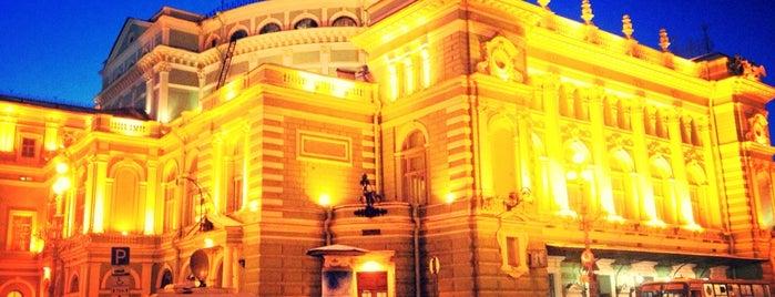 Театральная площадь is one of Места готовые к видеотрансляции.