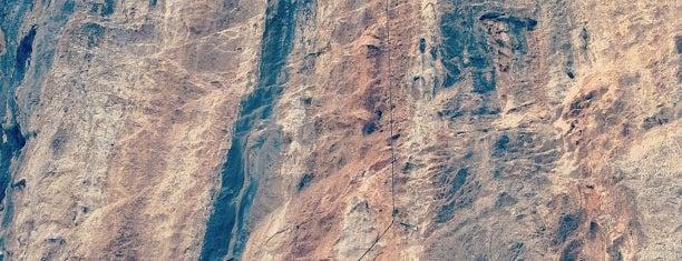 Kaynaklar Tırmanış Bölgesi - Rock Climbing Zone is one of Kaynaklar.