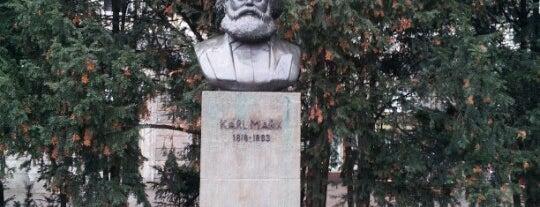 Karl-Marx-Büste is one of Berlin.