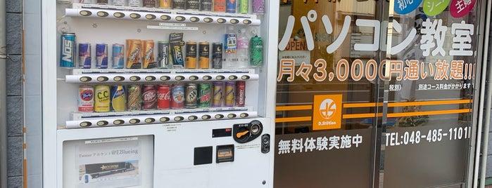 例の自販機 is one of Tempat yang Disimpan ぜろ.