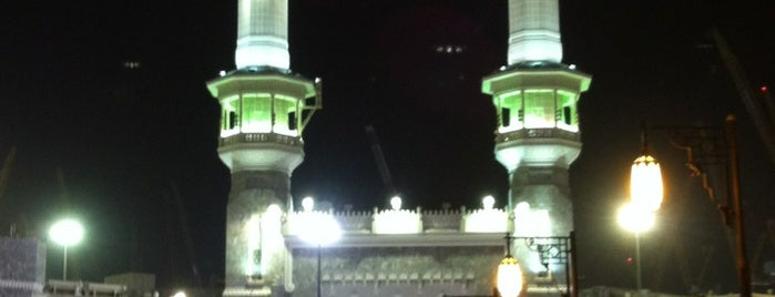 The Holy Mosque is one of Comments Comments.