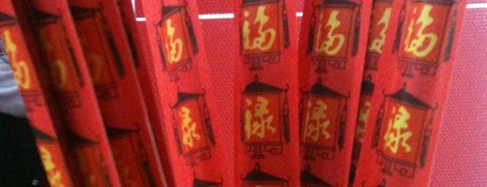By China Box is one of H'ın Beğendiği Mekanlar.