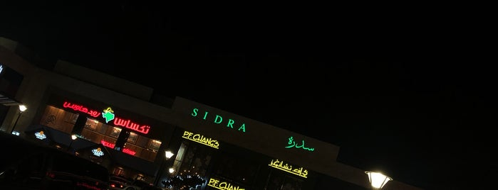 SIDRA is one of Locais curtidos por M7.