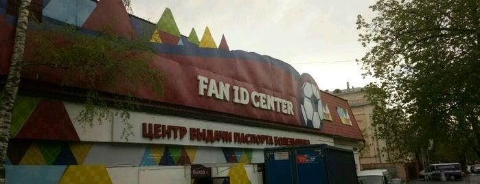Центр выдачи FAN ID is one of A : понравившиеся места.