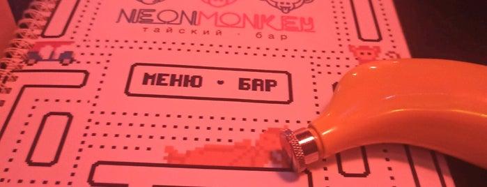 Neon Monkey is one of สถานที่ที่บันทึกไว้ของ Katerina.