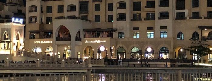 Downtown Dubai is one of Follow me to go around Asia.