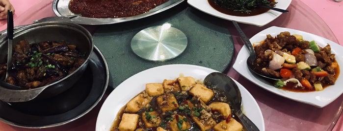 Yu Yi Seafood Restaurant 友谊海鲜饭店 is one of Prisoner 님이 좋아한 장소.
