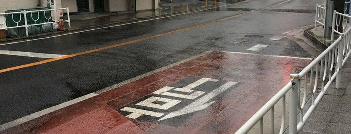 山元町4丁目 (市バス) is one of Lugares favoritos de yåsü.