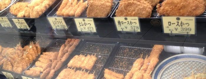 新鮮イセザキ市場 is one of Lieux qui ont plu à yåsü.