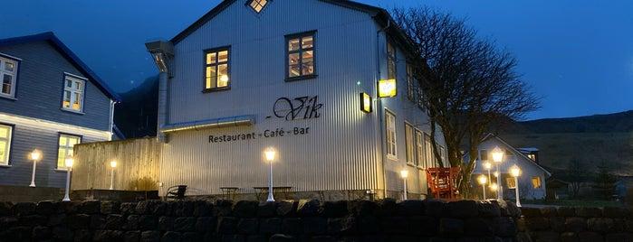 Suður-Vík Restaurant is one of Iceland.