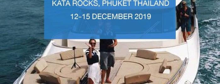 บะหมี่ เย็นตาโฟ สามพี่น้อง is one of Phuket.