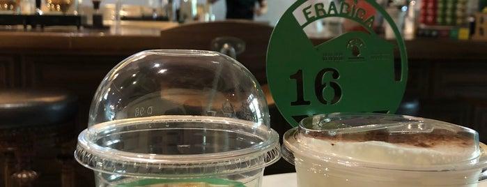 Erabica Nan Coffee is one of พะเยา แพร่ น่าน อุตรดิตถ์.