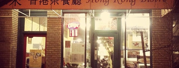 Hong Kong Bistro is one of Been There, Ate It.