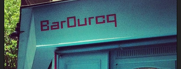 BarOurcq is one of Paris.