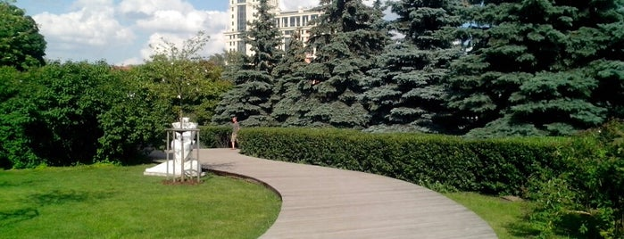 Muzeon Park is one of Must go in Msc for M&M.