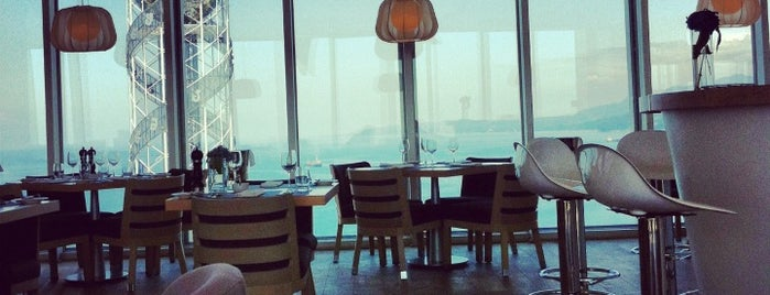 Radisson Blue - Clouds Bar & Restaurant is one of Dining, wining,  dancing and lounging!.