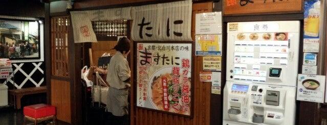 Masutani is one of Lugares favoritos de Shigeo.