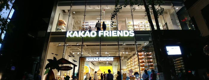 KAKAO FRIENDS is one of Seoul.