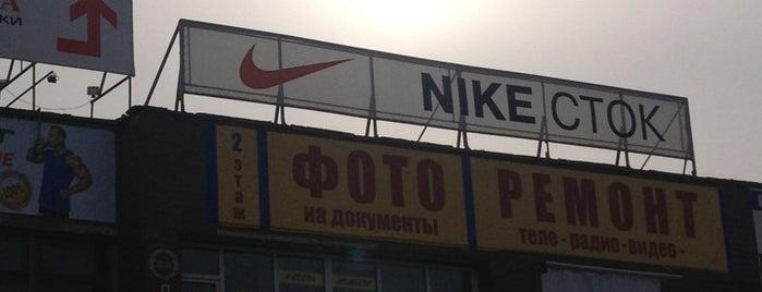 NIKE stock-center is one of Elena 님이 좋아한 장소.