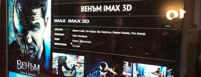 Кинозала 13 IMAX 3D, Арена Младост is one of Lugares favoritos de 83.