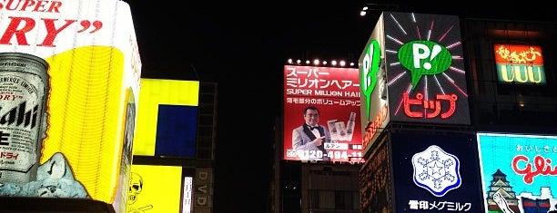 Osaka is one of Mycroft'un Beğendiği Mekanlar.