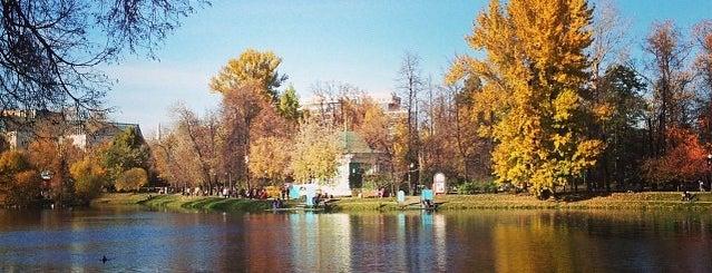 Екатерининский пруд is one of I want.