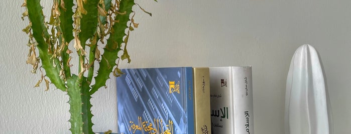 Liger Cookies is one of Coffee shops | Riyadh ☕️🖤.