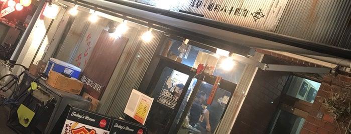 豚とことん 本店 is one of 旨い焼鳥もつ焼きホルモン焼き2.