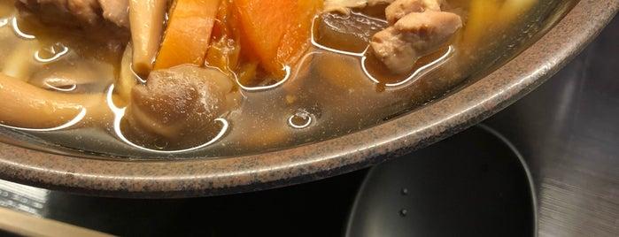 立ち食いそば いっぱい喰い亭 is one of 2さんの保存済みスポット.
