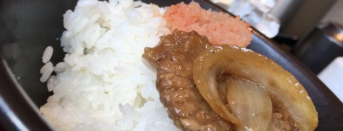 Hakata Motsunabe Yamaya is one of Posti che sono piaciuti a 高井.