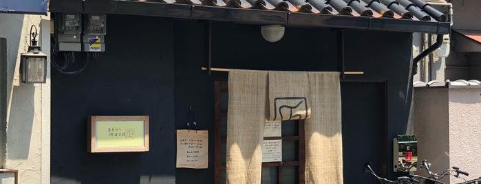 蕎麦切りmasa is one of 尊師ミシュラン大阪版.
