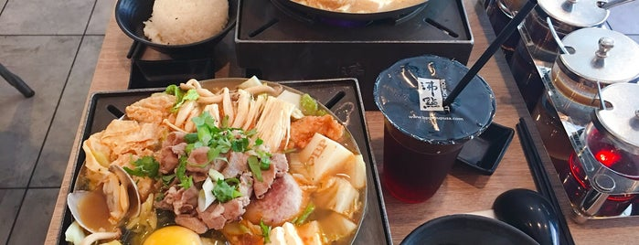 Boiling Point 沸點 is one of Seattle, WA.