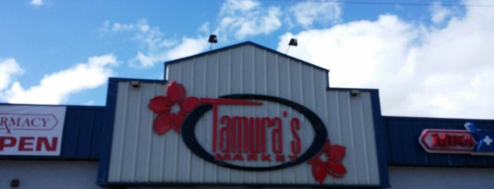 Tamura's Wahiawa is one of Hawaii.