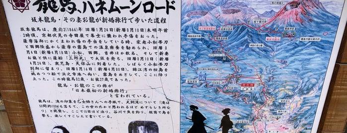 犬飼の滝 is one of (整理用)★ Kyusyu 九州.