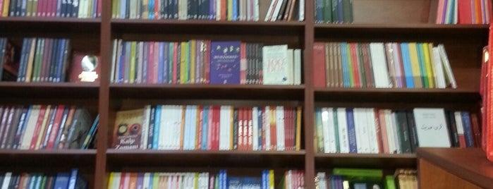 Asitane Kitabevi is one of Kübra'nın Kaydettiği Mekanlar.