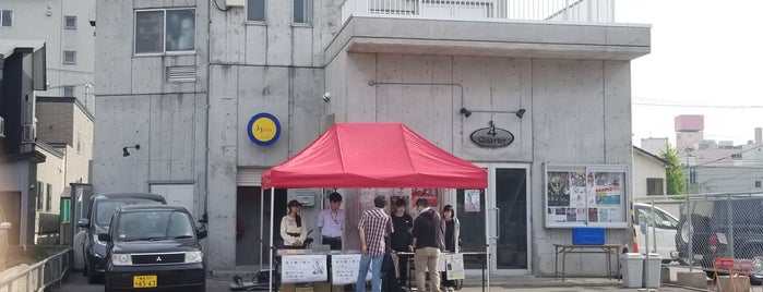 Quarter is one of Lugares favoritos de たれ蔵.