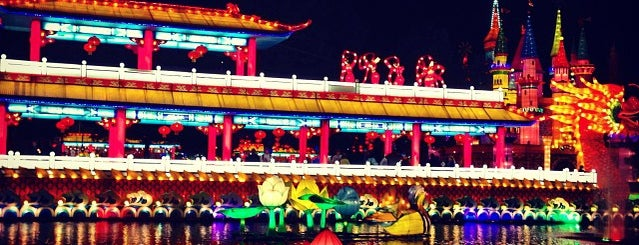 Chinese Lantern Festival is one of drink + party.