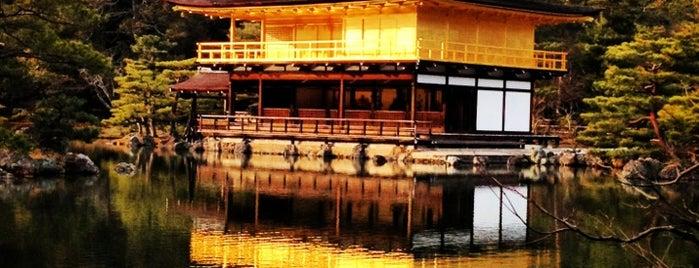 Kinkaku-ji Temple is one of KIX.