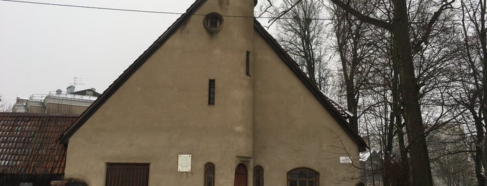 Музей-усадьба П.Е. Щербова is one of 🏰 Усадьбы Л.О..
