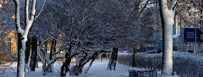 Московский сад is one of Tempat yang Disukai Александр.