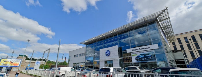 Volkswagen Нева-Автоком is one of Lieux qui ont plu à Mary.