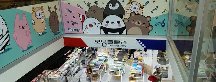 모닝글로리 연희점 is one of Seul.
