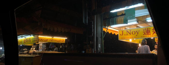 "Mango sticky rice ""Mae sai thong"" is one of (Temp) My Thailand."