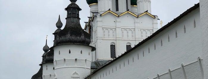 Rostov is one of Marinaさんのお気に入りスポット.