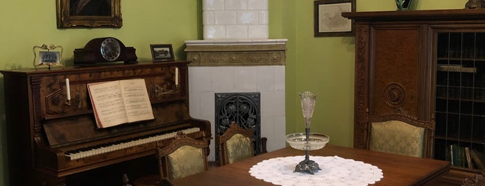 Музей-квартира Altes haus Hufen is one of Калининград.