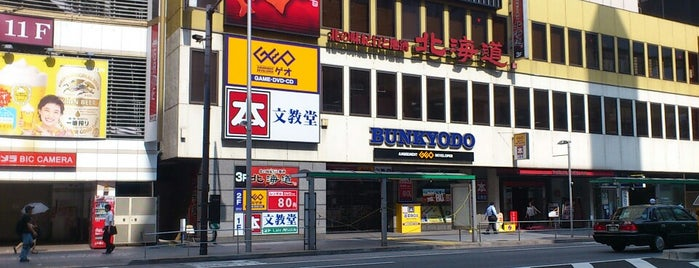 文教堂書店 渋谷店 is one of QKさんのお気に入りスポット.