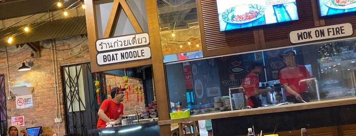 Boat Noodle is one of KLIA2.