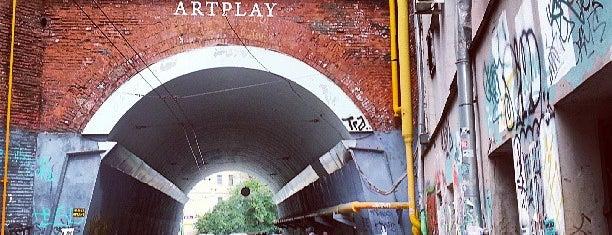 Клуб ARTPLAY is one of Где еще можно почитать БГ в заведениях Москвы.