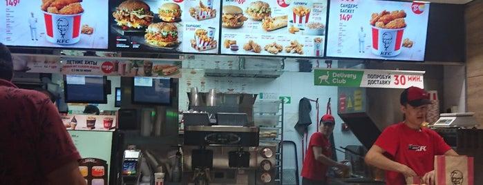 KFC is one of Orte, die Мария gefallen.